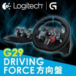 Logitech 羅技 G29 賽車方向盤