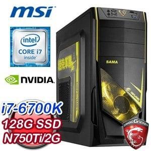 微星 Z170 平台【龍魂之星】Intel Core i7-6700K GTX750Ti GAMING 2G獨顯遊戲電腦