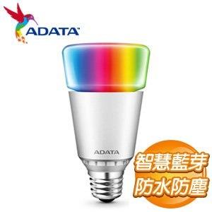 ADATA 威剛 藍芽 LED 7W RGB 可調色調光球泡燈