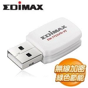 EDIMAX 訊舟 EW-7722UTn V2 高速率 USB 無線網路卡