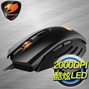 Cougar 美洲獅 200M 電競滑鼠《黑》