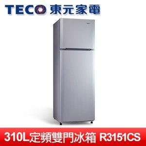 TECO 東元 310L節能定頻雙門電冰箱 (R3151CS)