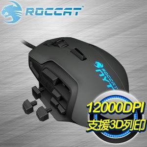 ROCCAT NYTH MODULAR MMO 電競滑鼠《黑》