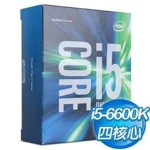 Intel 第六代 Core i5-6600K 四核心處理器《3.5Ghz/LGA1151》(代理商貨)