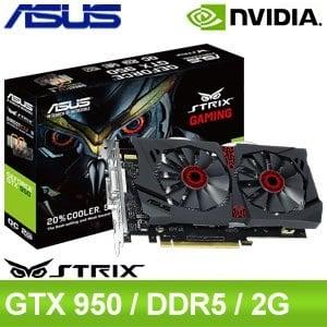 ASUS 華碩 STRIX GTX950 DC2OC 2GD5 GAMING PCIE顯示卡《原廠註冊五年保固》