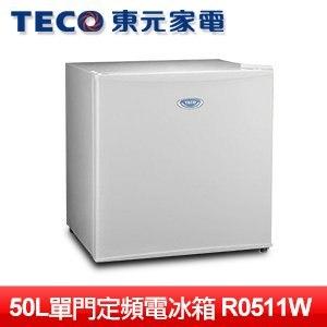 TECO 東元 50L單門小鮮綠定頻電冰箱 (R0511W)