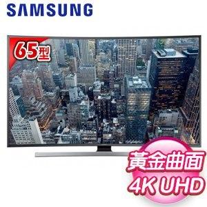 Samsung 三星 65型 UHD 4K 黃金曲面 Smart TV液晶電視 (UA65JU7500WXZW)