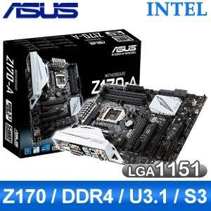 ASUS 華碩 Z170-A LGA1151 主機板《原廠註冊五年保固》
