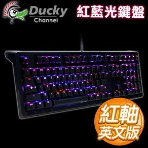 Ducky 創傑 Shine4 紅軸 英文 紅藍燈 二色鍵帽黑蓋 機械式鍵盤