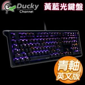 Ducky 創傑 Shine4 青軸 英文 黃藍燈 二色鍵帽黑蓋 機械式鍵盤
