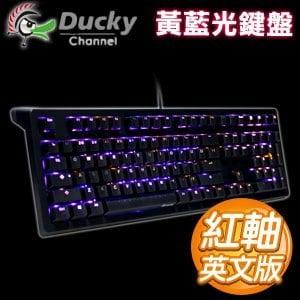 Ducky 創傑 Shine4 紅軸 英文 黃藍燈 二色鍵帽黑蓋 機械式鍵盤