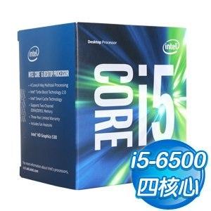 Intel 第六代 Core i5-6500 四核心處理器《3.2Ghz/LGA1151》(代理商貨)