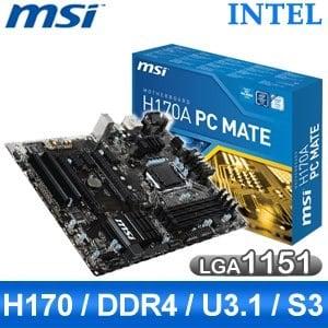 MSI 微星 H170A PC MATE LGA1151 主機板《原廠註冊四年保固》