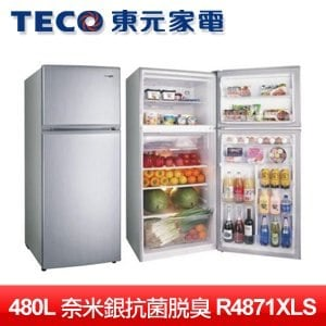 TECO 東元 480L變頻雙門電冰箱 (R4871XLS)