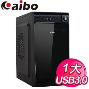 Aibo 立嵐【絕美 edge】U3黑1大 電腦機殼
