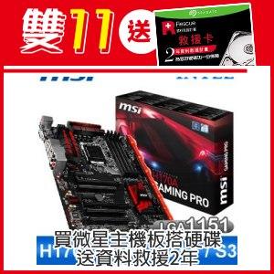 MSI 微星 H170A GAMING PRO LGA1151主機板 (ATX/3年保)