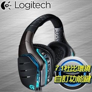 Logitech 羅技 G633 RGB 7.1 環繞 遊戲耳麥