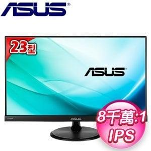 ASUS 華碩 VC239H 23型 16:9 IPS LED寬螢幕《黑》