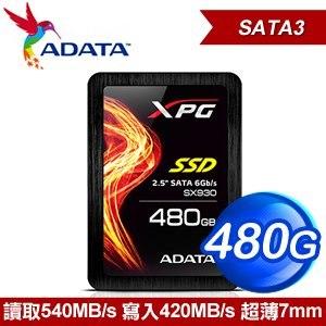 ADATA 威剛 SX930 480G 2.5吋 SATA3 SSD 固態硬碟《原廠五年保固》
