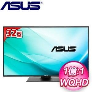ASUS 華碩 PB328Q 32型 VA超窄邊框專業顯示器螢幕