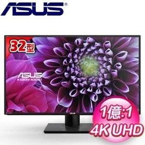 ASUS 華碩 PA328Q 32型 IPS 面板專業顯示器螢幕