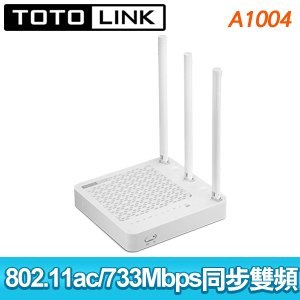 TOTOLINK A1004 超世代 Giga 路由器