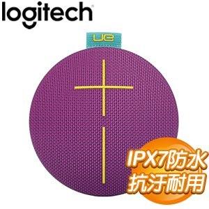 Logitech 羅技 UE ROLL 無線藍牙防水喇叭《紫》