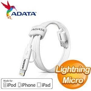 ADATA 威剛 Lightning/MicroUSB 2合1傳輸充電線《白》