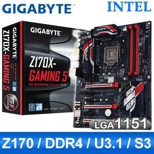 Gigabyte 技嘉 Z170X-Gaming 5 LGA1151 主機板《原廠註冊五年保固》