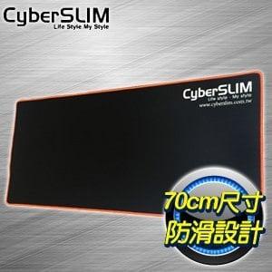 CyberSLIM 電競大尺寸鼠墊 《橘縫邊》