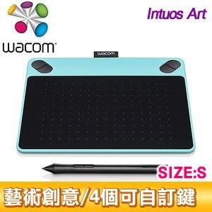 Wacom Intuos Art 藝術創意觸控繪圖板 (S)《時尚藍》
