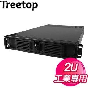 TREETOP 樹昌 RIPC【TI-X2080】 2U 工業機殼《黑》