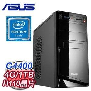 華碩 B150 平台【至尊之冠】Intel Pentium G4400 4G 1TB 專業燒錄電腦