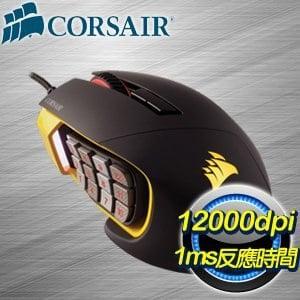 Corsair 海盜船 SCIMITAR RGB MMO 電競滑鼠