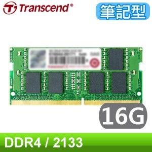 Transcend 創見 DDR4 2133 16G 筆記型記憶體