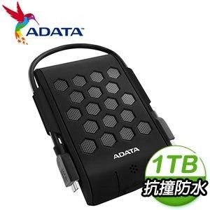 ADATA 威剛 HD720 1TB 2.5吋 USB3.0行動硬碟《黑》