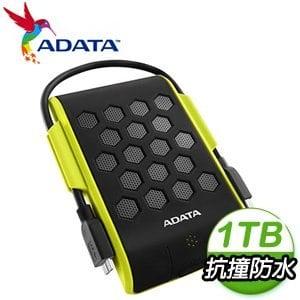 ADATA 威剛 HD720 1TB 2.5吋 USB3.0行動硬碟《綠》