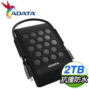 ADATA 威剛 HD720 2TB 2.5吋 USB3.0行動硬碟《黑》