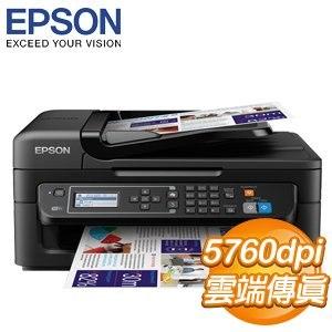 EPSON WF~2631 8合一 WiFi雲端傳真複合機