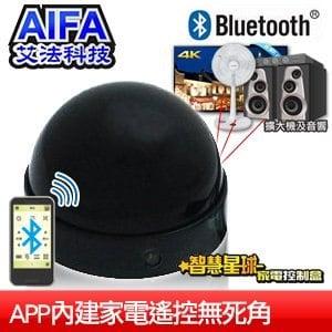 AIFA 艾法 智慧星球家電控制盒《黑》BTRC-02