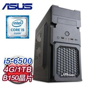 華碩 B150 平台【玄穹信使】Intel Core i5-6500 DDR3 4G 1TB 專業燒錄電腦