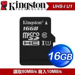 Kingston 金士頓 16G CL10/UHS-1 MicroSDHC 記憶卡(SDC10G2/16GBFR) - 附轉卡
