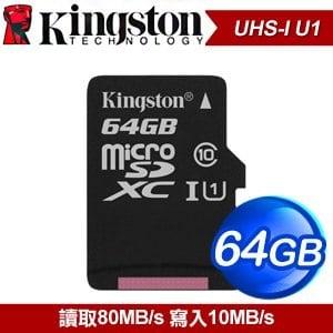 Kingston 金士頓 64G CL10/UHS-1 MicroSDXC 記憶卡(SDC10G2/64GBFR) - 附轉卡