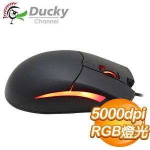 Ducky 創傑 Secret RGB 光學滑鼠