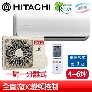HITACHI 日立 4-6坪 變頻冷暖氣機 RAC/RAS-28NB