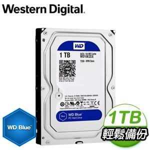 WD 威騰 1TB 3.5吋 7200轉 64MB快取 SATA3 藍標硬碟(WD10EZEX)