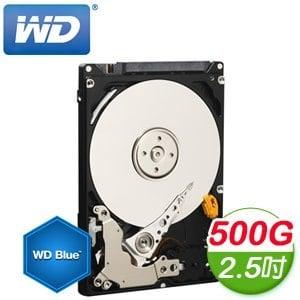 WD 威騰 Blue 500G 2.5吋 5400轉 16M快取 SATA3 藍標硬碟(WD5000LPCX)