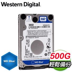 WD 威騰 500G 2.5吋 5400轉 16MB快取 SATA3 藍標硬碟(WD5000LPCX)