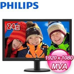 PHILIPS 飛利浦 243V5QSBA 24型 MVA 液晶螢幕