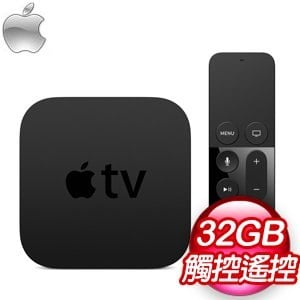 Apple TV 32G《配備 802.11ac Wi-Fi 無線網路與 Apple Remote 遙控》